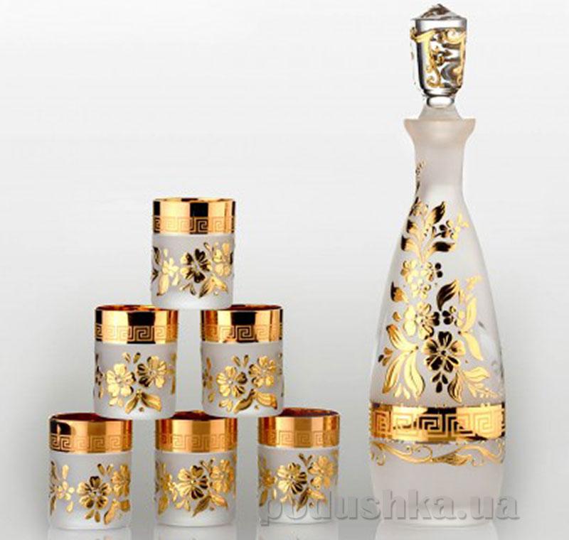 Набор для водки Bohemia Sklo Consul Arabesque gold 7 предметов 42-039