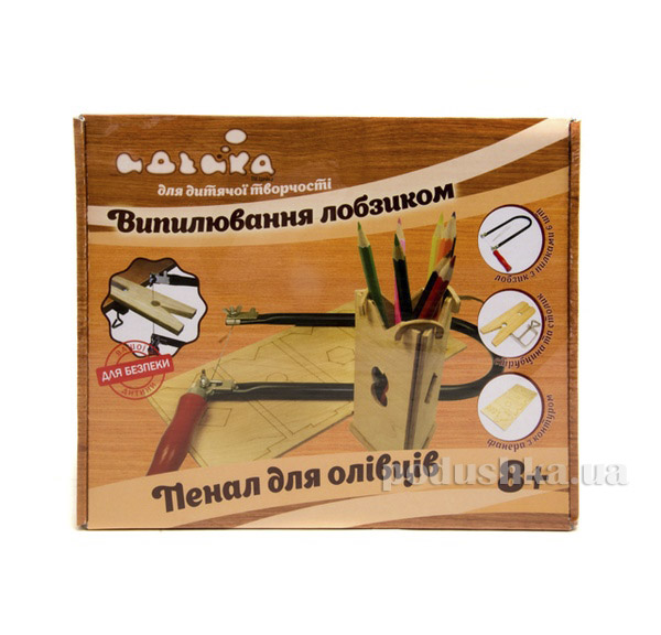 Набор для выпиливания лобзиком  Пенал для карандашей Идейка 06096139