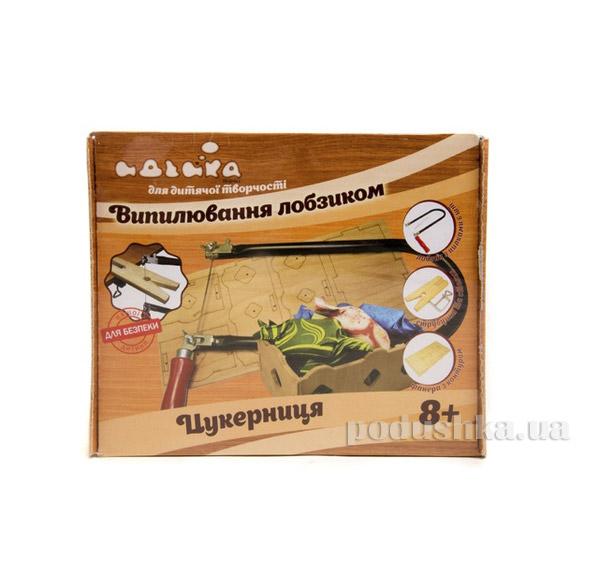 Набор для выпиливания лобзиком Конфетница Идейка 06096138