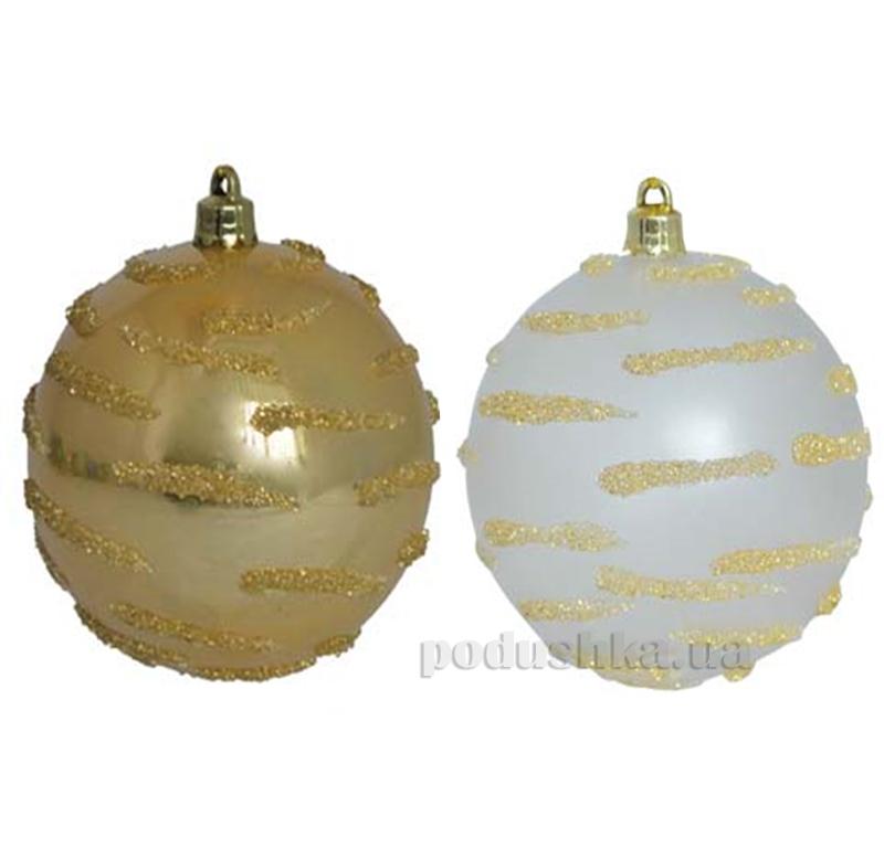 Набор елочных шаров Брызги Новогодько 972241
