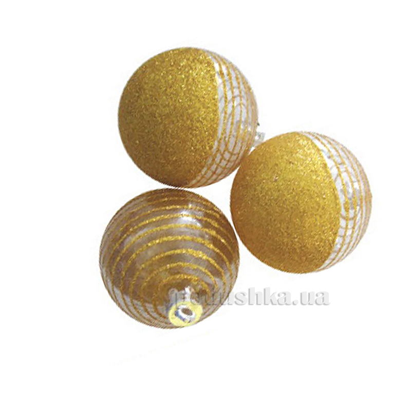 Набор елочных шаров Голден 3 шт. Новогодько 971607