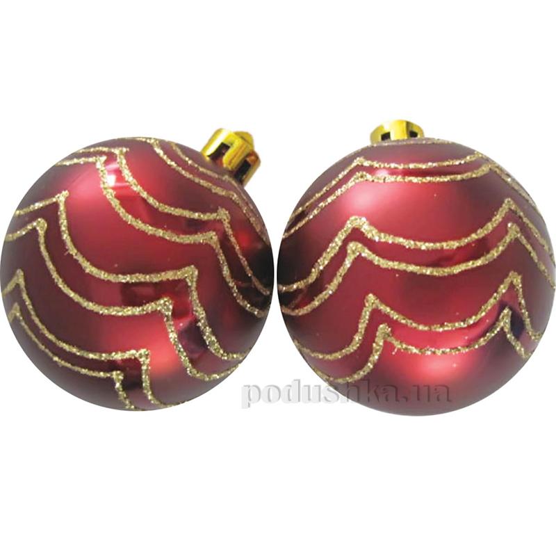 Набор елочных шаров Паутинка Новогодько 971562