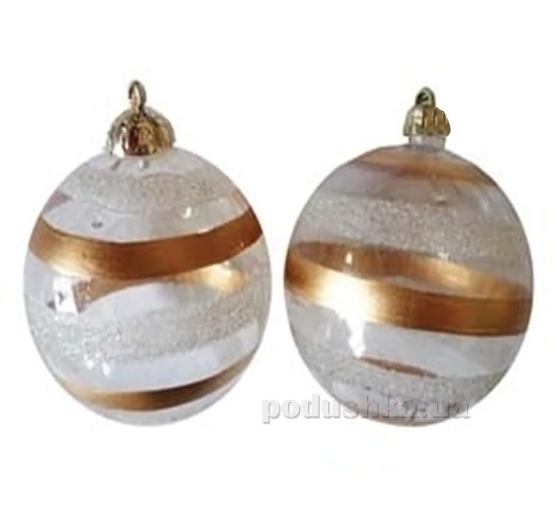 Набор елочных шаров Золотые полосы Новогодько 972187