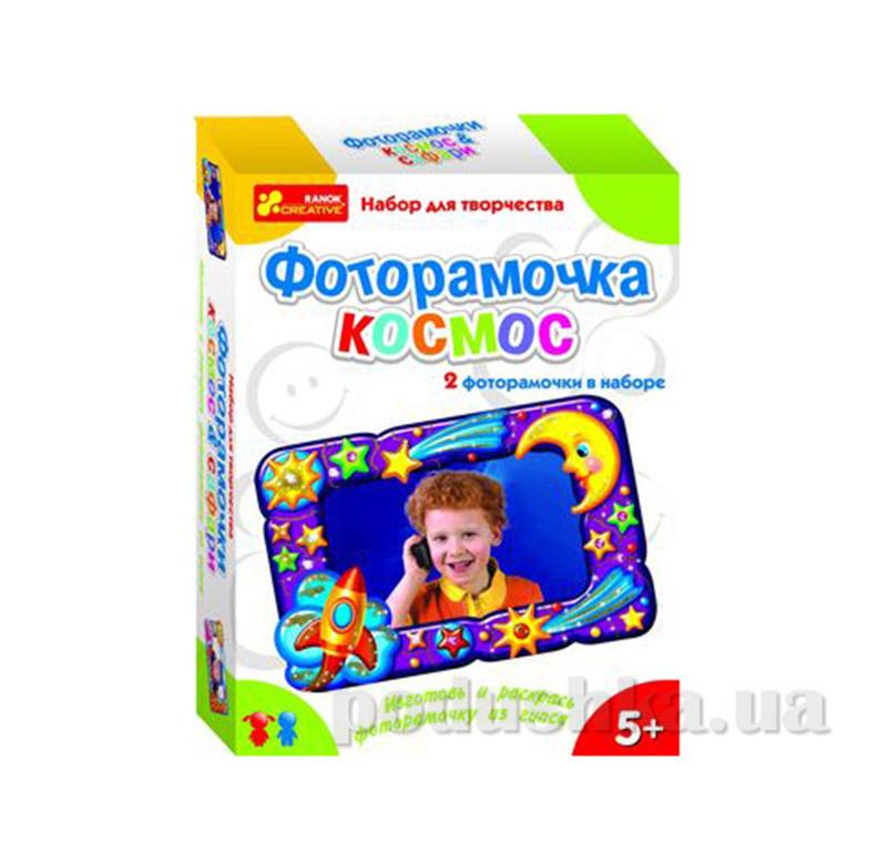Набор Фоторамочка из гипса 2 в 1 Космос Сафари Ranok Creative 15100131Р,3059