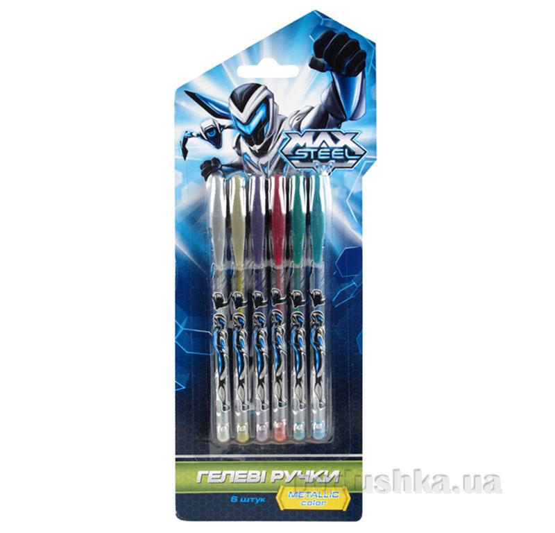 Набор гелевых ручек металлик Kite Max Steel MX14-065K