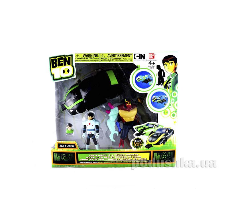 Набор игрушек Ben 10 8810-2