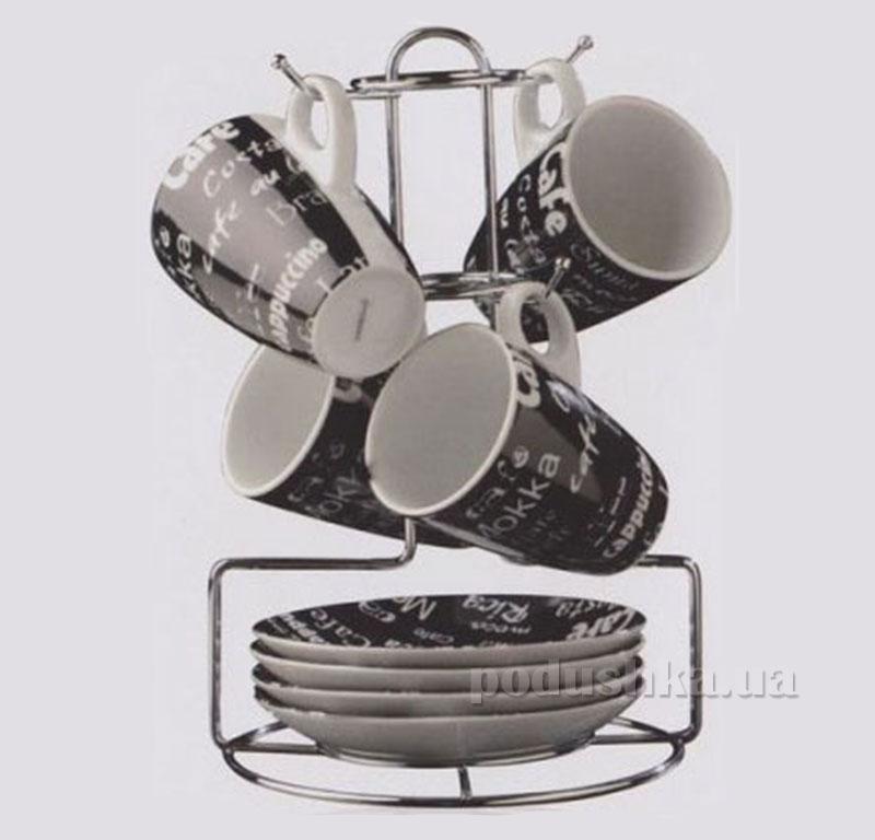 Набор из 4-х чашек на подставке Cook and Co BergHOFF