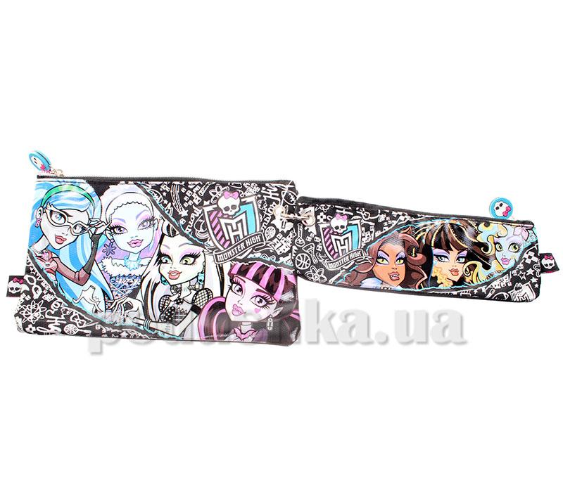 Набор из двух косметичек Monster High