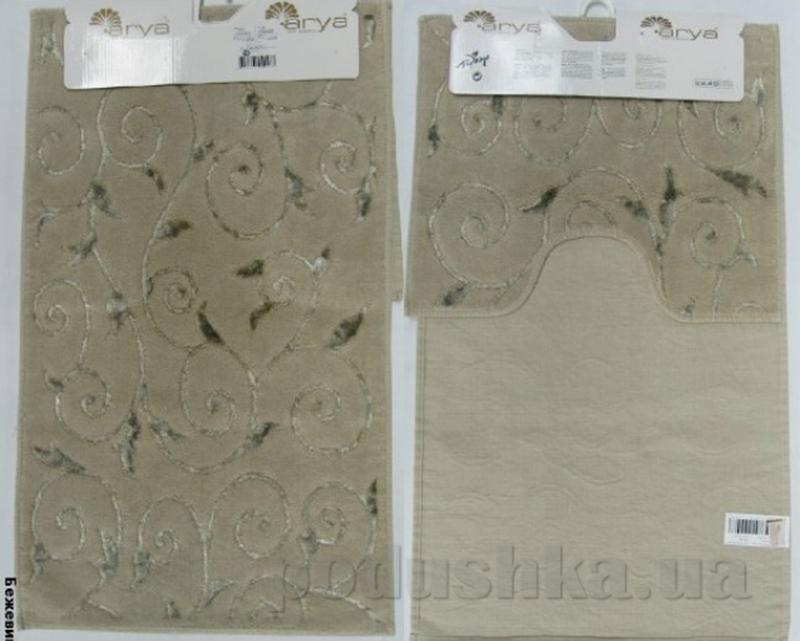 Набор из двух ковриков для ванной Arya 1380041 Sarmasik бежевый