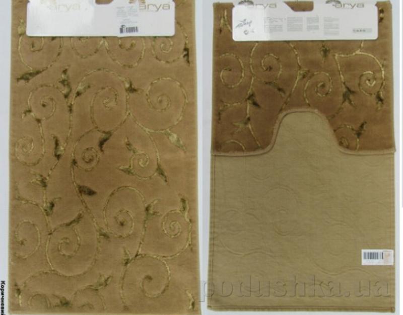 Набор из двух ковриков для ванной Arya 1380041 Sarmasik коричневый