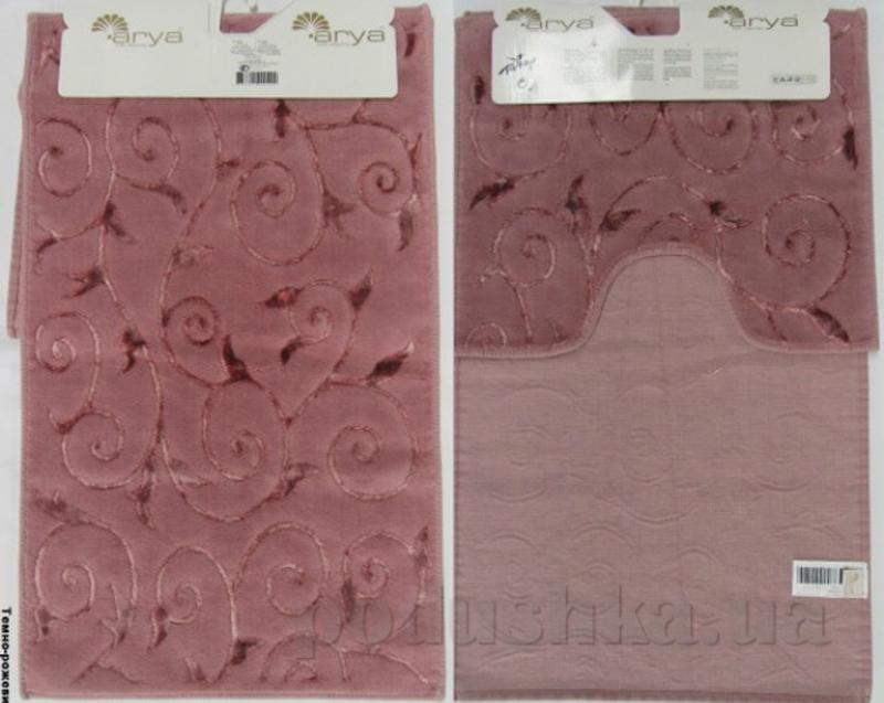 Набор из двух ковриков для ванной Arya 1380041 Sarmasik розовый