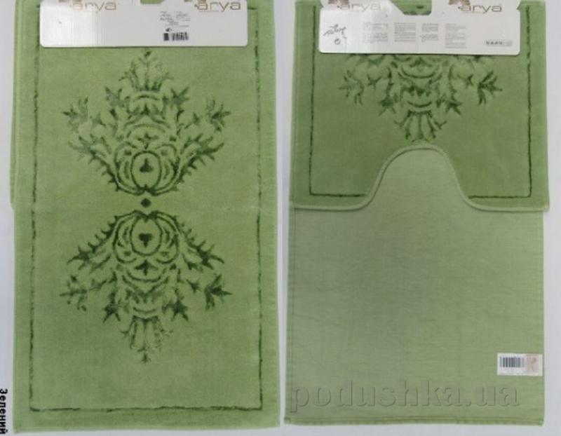 Набор из двух ковриков для ванной Arya Zambak 1380044 зеленый
