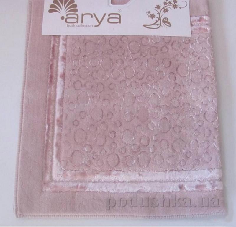 Набор из двух ковриков для ванной Hitit Arya 1380038 розовый