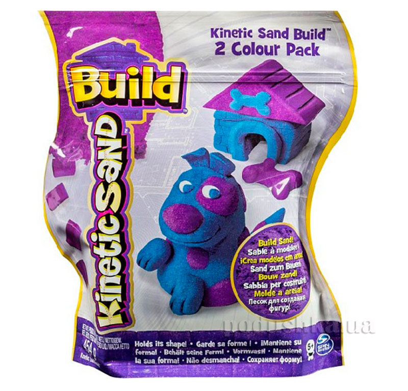 Набор Kinetic Sand Build 71428BP голубой+фиолетовый