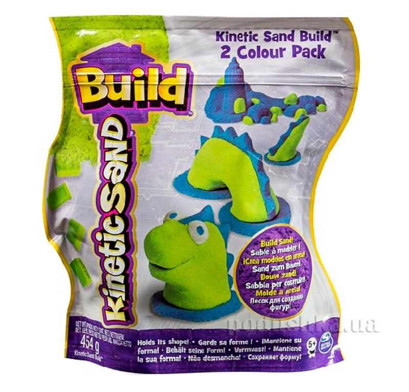 Набор Kinetic Sand Build 71428WPn голубой+салатовый