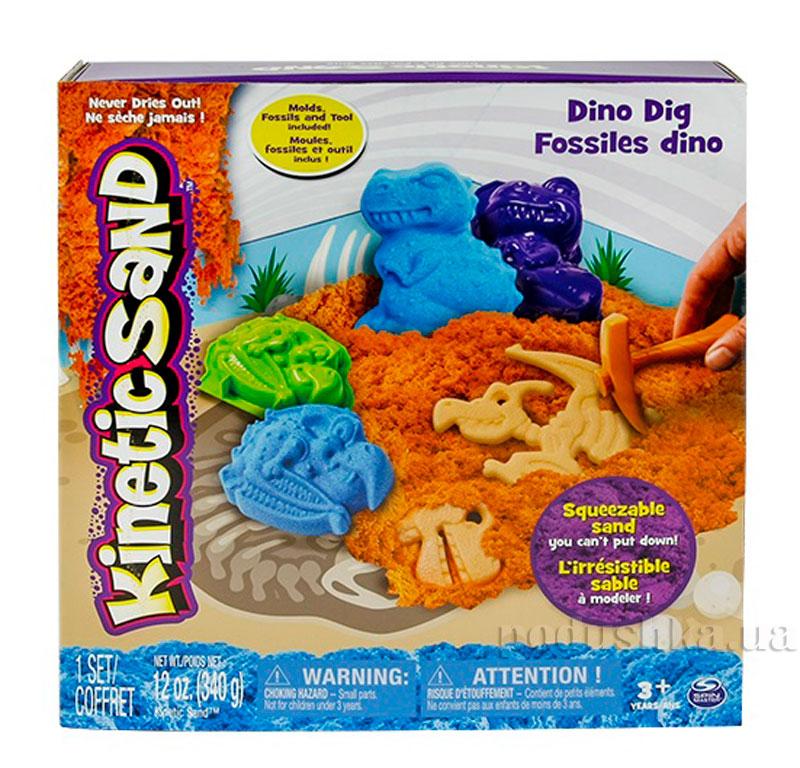 Набор Kinetic Sand Dino 71415Dn голубой+коричневый