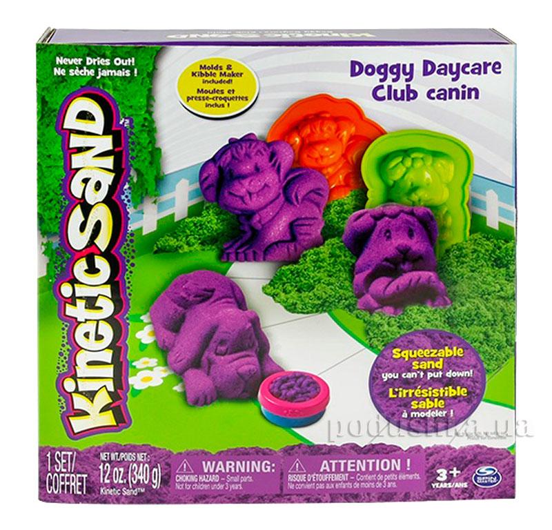 Набор Kinetic Sand Doggy 71415Dg фиолетовый+зеленый