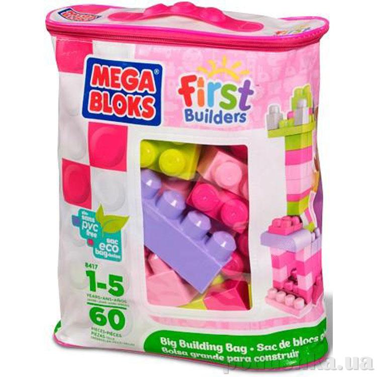 Набор конструктора в пакете Розовый серии Первые строители 8417 Mega Bloks