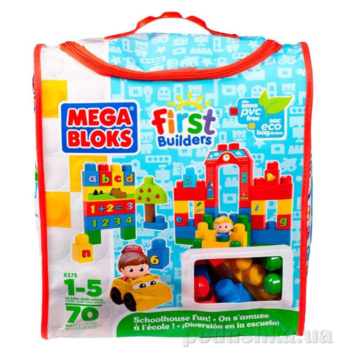 Набор конструктора в сумке Обучение в школе 8375 Mega Bloks