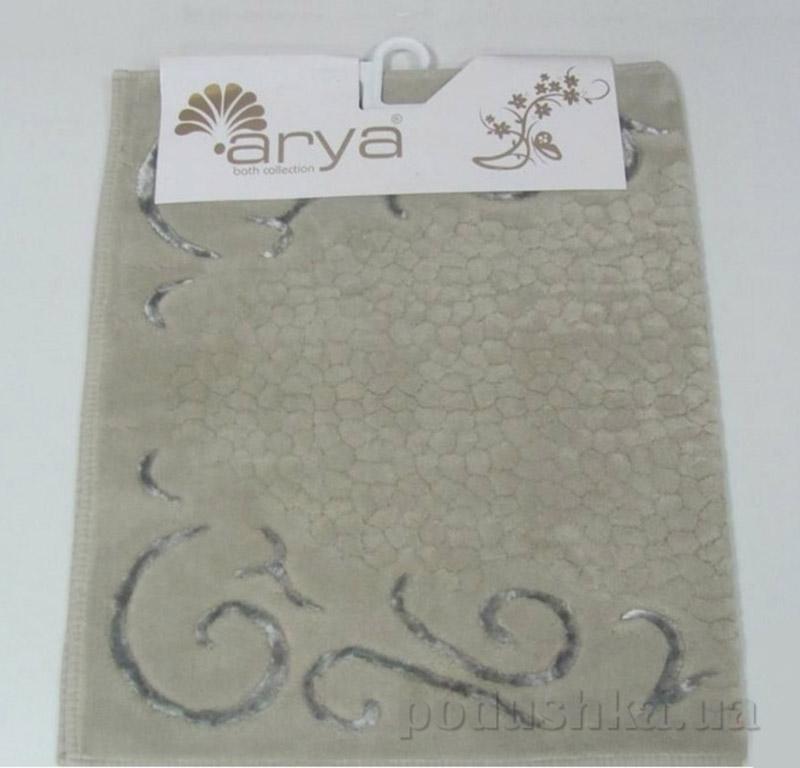 Набор ковриков для ванной комнаты Beysehir Arya 1380037 Бежевий