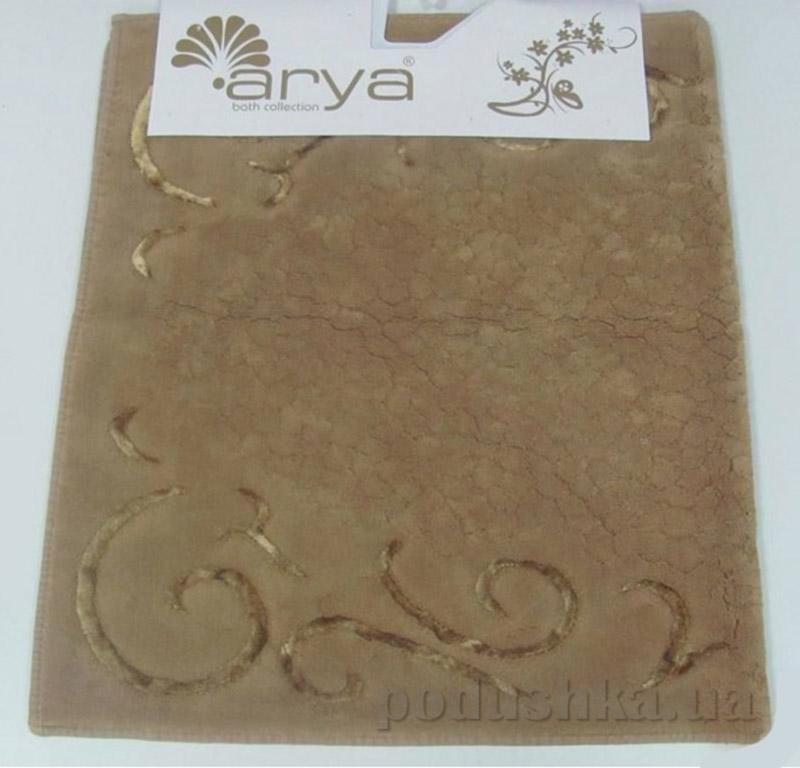 Набор ковриков для ванной комнаты Beysehir Arya 1380037 Коричневий