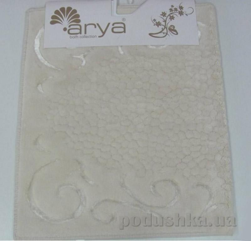 Набор ковриков для ванной комнаты Beysehir Arya 1380037 кремовый