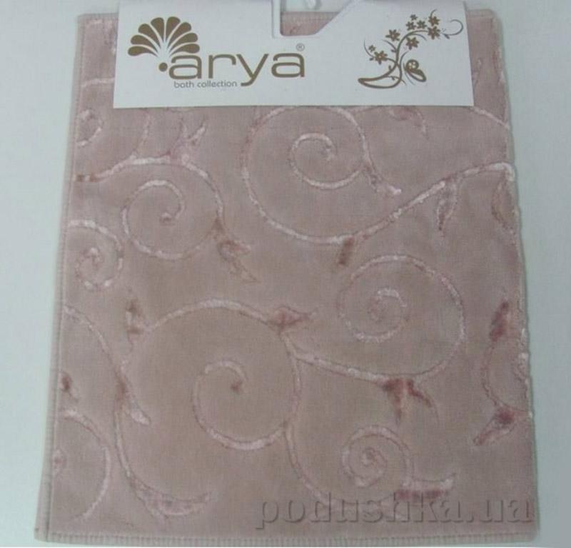 Набор ковриков для ванной комнаты Sarmasik Arya 1380041 розовый