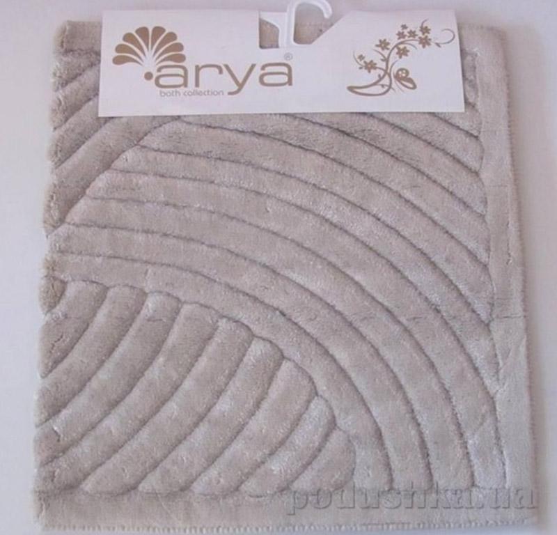 Набор ковриков для ванной комнаты Yazgulu Arya 1380043 бежевый