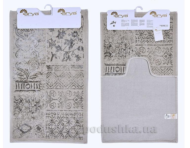 Набор ковриков в ванную Arya Eskitme TR1003592 серый