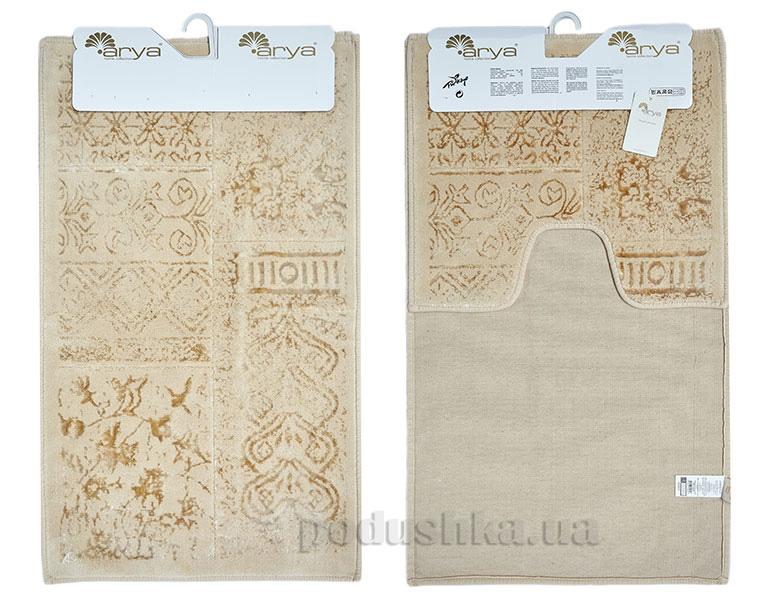 Набор ковриков в ванную Arya Eskitme TR1003592 слоновая кость
