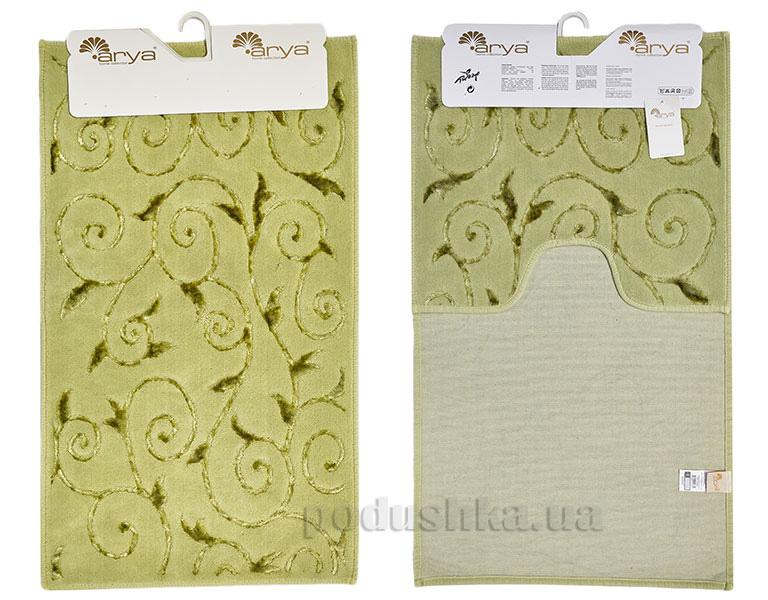Набор ковриков в ванную Arya Sarmasik 1380041 зеленый