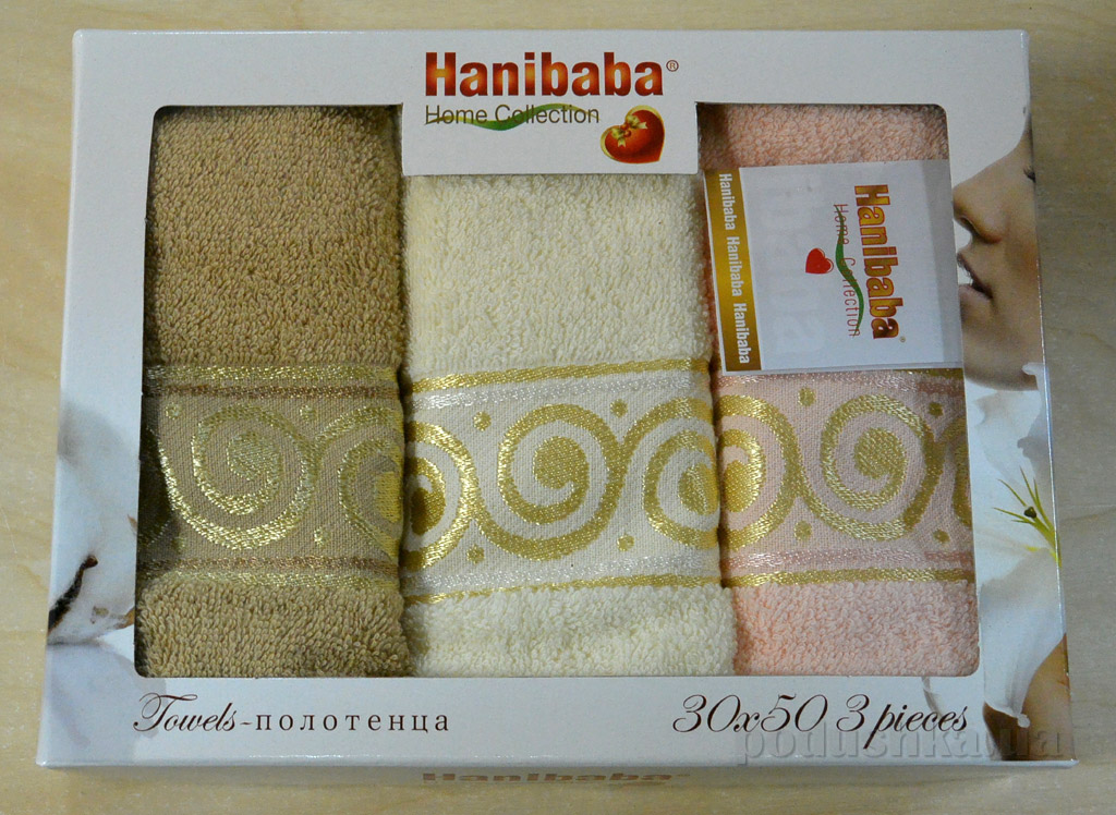 Набор кухонных полотенец Hanibaba Boncuk крем