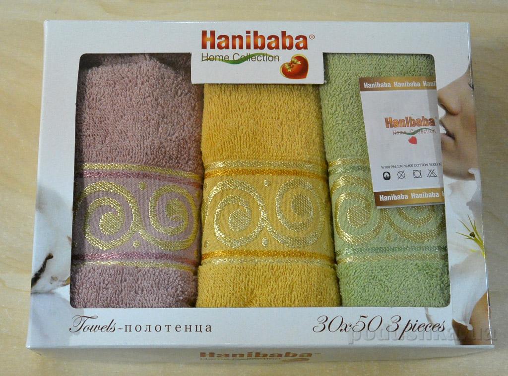 Набор кухонных полотенец Hanibaba Boncuk золото