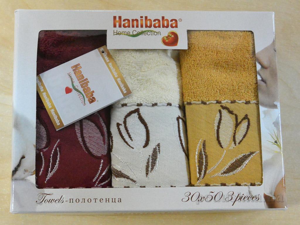Набор кухонных полотенец Hanibaba Lalezar крем