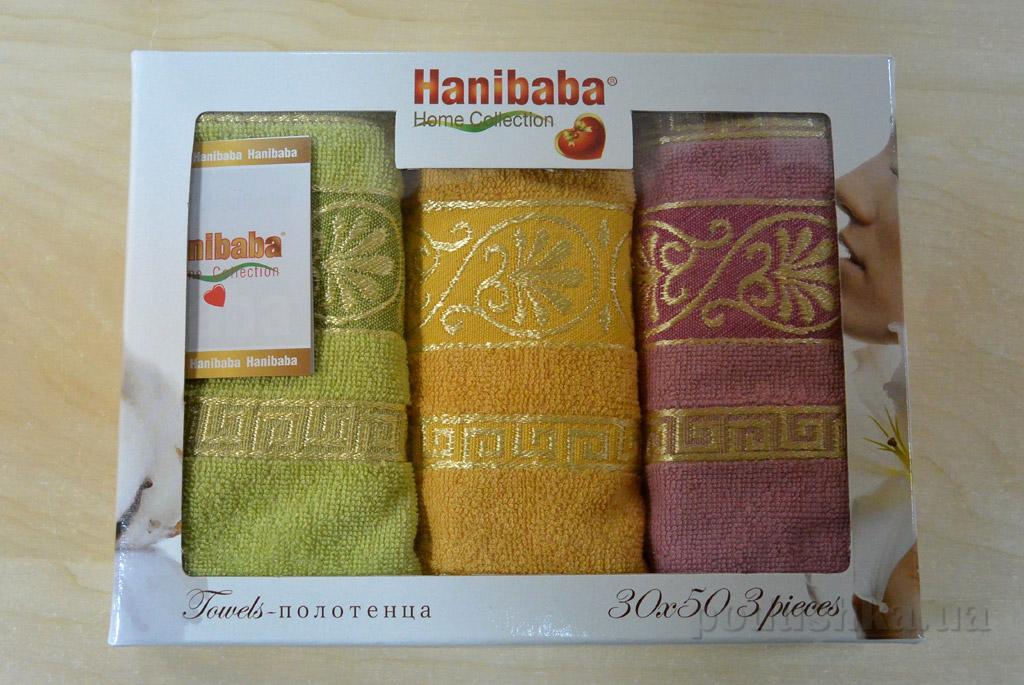 Набор кухонных полотенец Hanibaba Motif золото