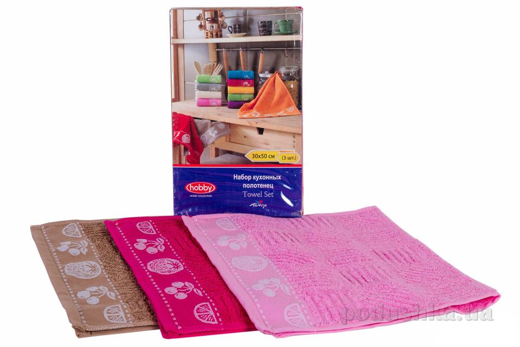 Набор кухонных полотенец Hobby Meyve фуксия, розовый, бежевый