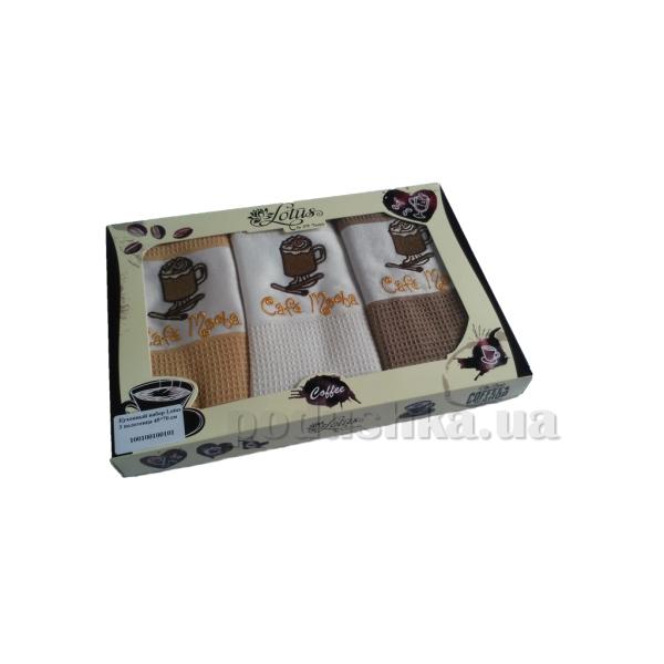 Набор кухонных полотенец Lotus Coffee 101 45х70 см - 3 шт Lotus