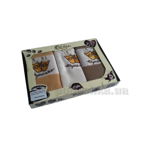 Набор кухонных полотенец Lotus Coffee 102 45х70 см - 3 шт Lotus