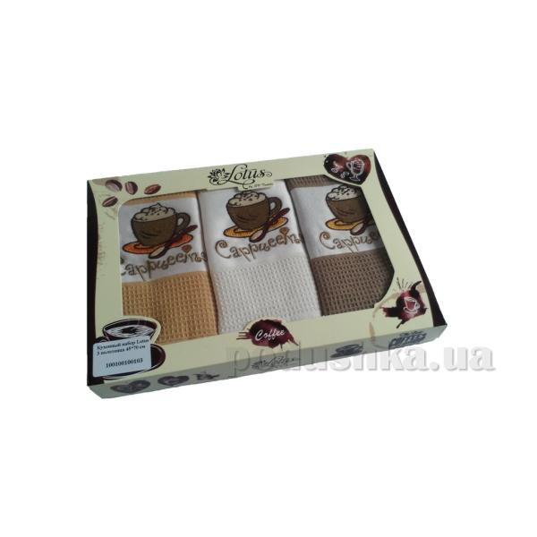Набор кухонных полотенец Lotus Coffee 103