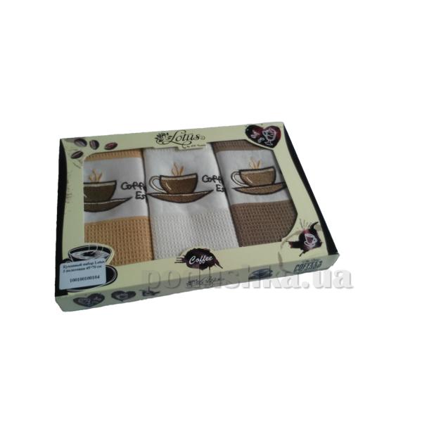 Набор кухонных полотенец Lotus Coffee 104