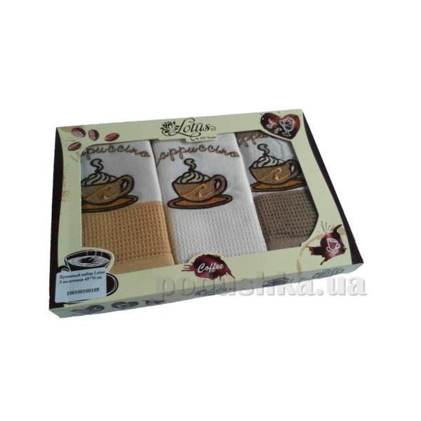 Набор кухонных полотенец Lotus Coffee 105