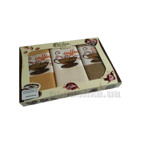 Набор кухонных полотенец Lotus Coffee 106