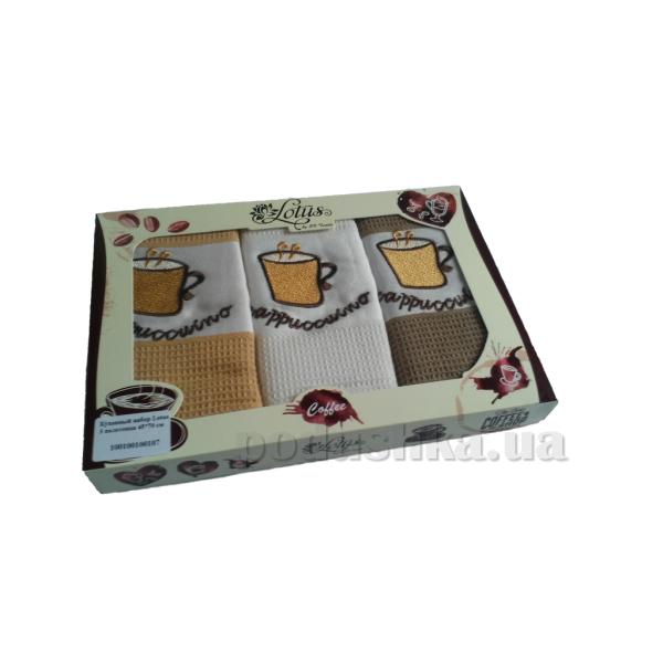 Набор кухонных полотенец Lotus Coffee 107 45х70 см - 3 шт Lotus