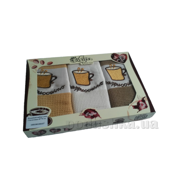 Набор кухонных полотенец Lotus Coffee 107