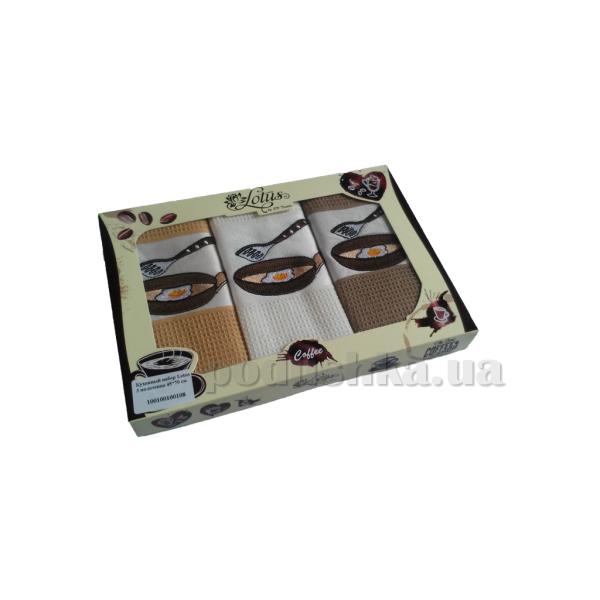 Набор кухонных полотенец Lotus Coffee 108 45х70 см - 3 шт Lotus
