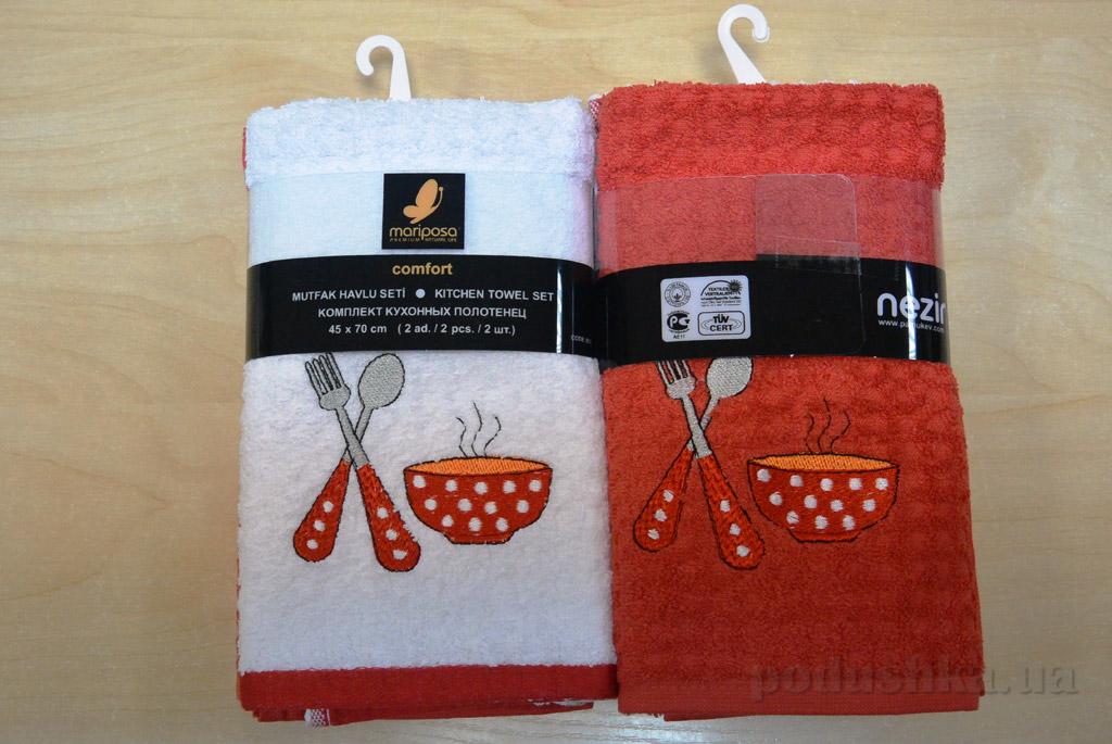 Набор кухонных полотенец Mariposa 003 Чашка и ложка