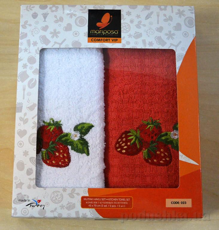 Набор кухонных полотенец Mariposa 023 Клубника