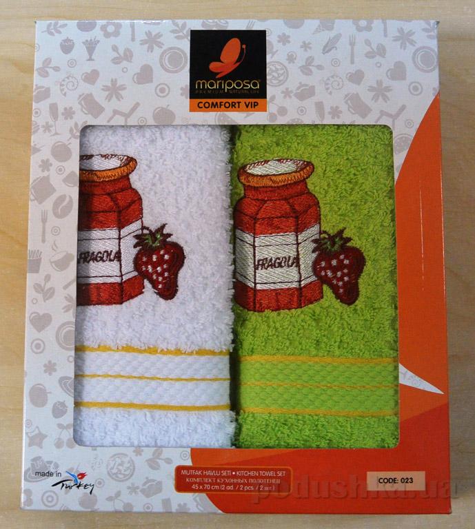 Набор кухонных полотенец Mariposa 023 Клубника варенье