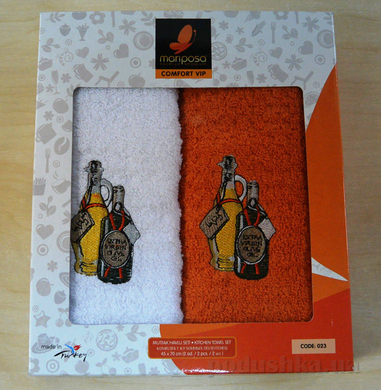 Набор кухонных полотенец Mariposa 023 Масло   Mariposa