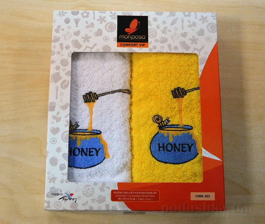 Набор кухонных полотенец Mariposa 023 Мёд